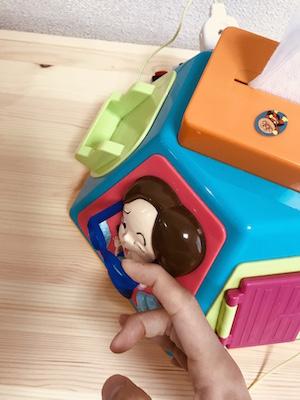 おもちゃ,メガネ