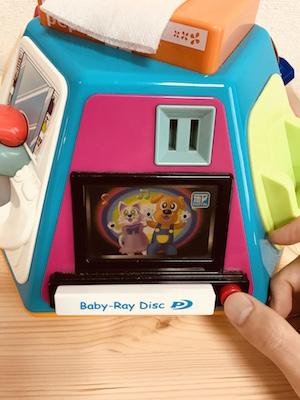 おもちゃ,DVD