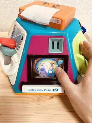 おもちゃ,テレビ